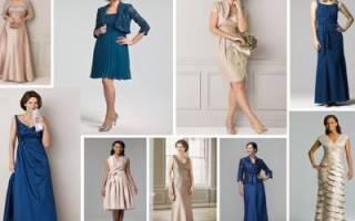 «Особые тонкости выбора платья для мамы невесты[