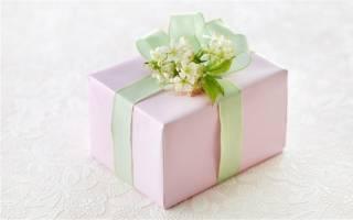 «Какой можно подарить подарок брату на свадьбу?[