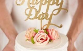 «Интересные и веселые надписи на свадебных тортах[