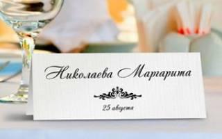 Карточки для рассадки гостей на свадьбе своими руками