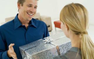 «Что подарить жене в день свадьбы – лучшие идеи для подарков[