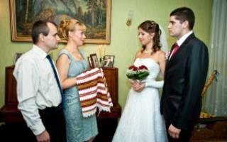 «Как правильно благословить сына или дочь перед свадьбой?[