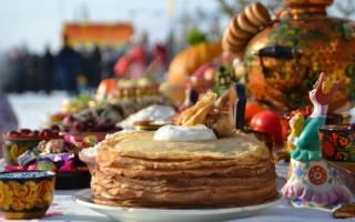 Традиции, обряды и ритуалы ]»