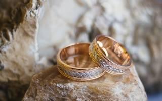 «Обручальные кольца из комбинированного золота: желтого и белого[