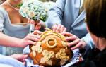 Свадебные традиции и обычаи, обряды