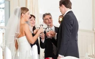 «Смешные или душевные стихи выбрать в качестве поздравления молодоженам на свадьбу от родителей?[