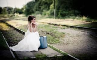 Спасательный набор невесты