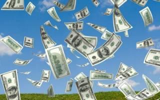 «Сколько принято дарить денег на свадьбу молодоженам?[