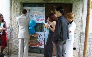 «Плакаты на свадьбу на выкуп невесты: оригинальные идеи + фото[