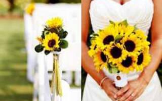 Свадебные букеты из подсолнухов