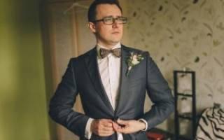 Как выбрать свадебный костюм для жениха