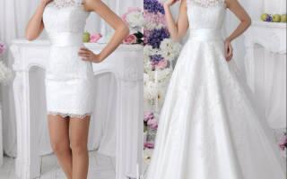 «Комфортное свадебное платье с отстегивающейся юбкой для свадебной церемонии[