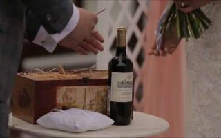 Винная свадьба, как организовать свадьбу на винную тематику