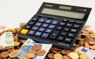 Сколько нужно денег на свадьбу