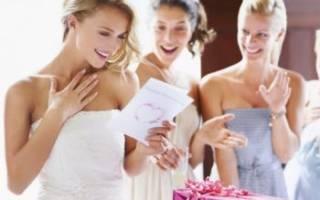 Подарок невесте на свадьбу от жениха