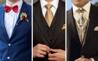 «Какая лучше всего подойдет бабочка для жениха на свадьбу?[