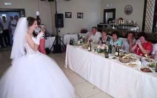 «Красивый тост невесты для жениха и наоборот на свадьбе[