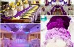 Фиолетовая свадьба, оформление свадьбы в сиреневых тонах