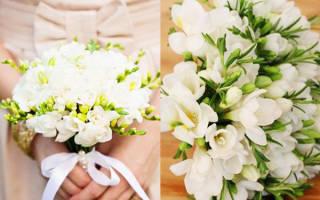 Свадебные букеты с фрезиями