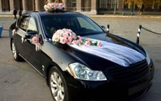 Как недорого украсить машину на свадьбу