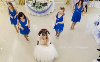 Прикольный свадебный танец жениха и невесты, родителей, гостей — 5 видео